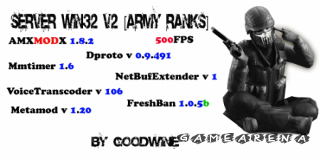 Public Server win32 v2 [Army Ranks]